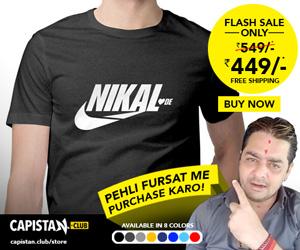 Nikal-love-de-lavde-de-lav-funny-indian-bahu-tshirt--rs-449-free-shipping-cash-on-delivery